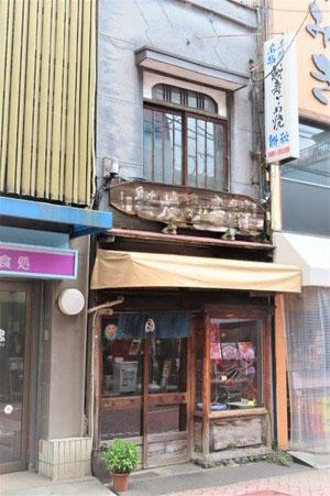 20210530鮒秋店舗