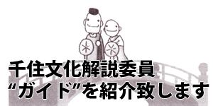 machiannai_b2
